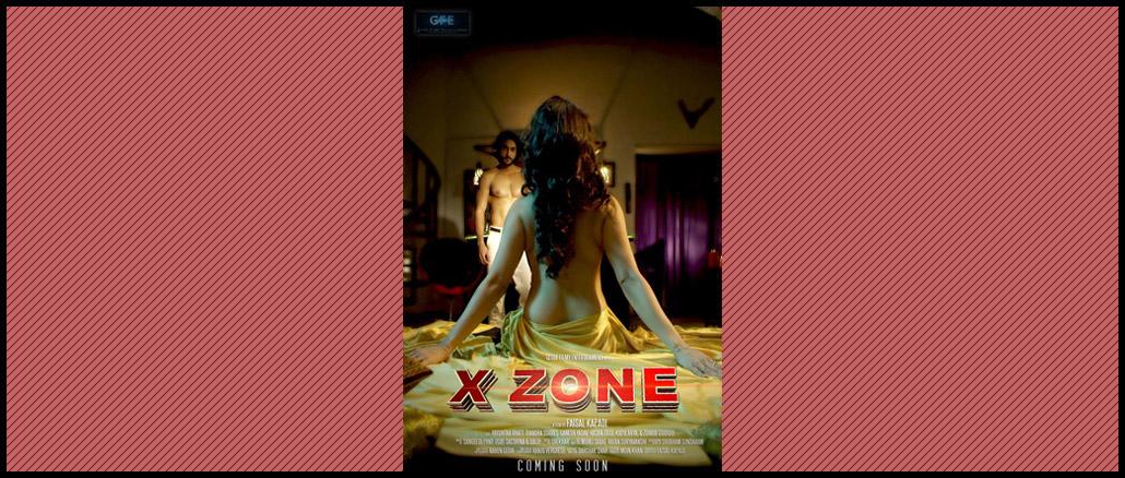 XZone1